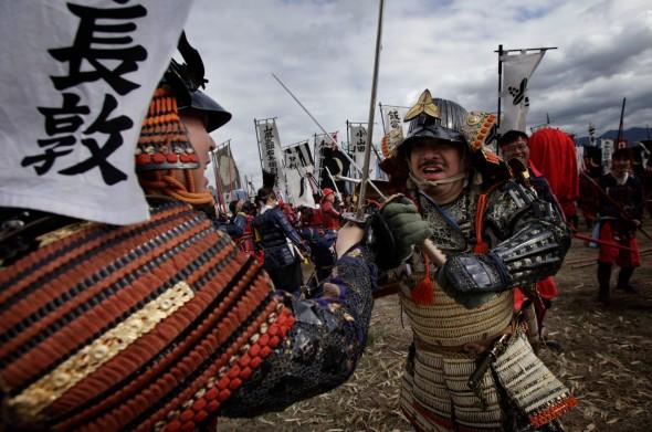 Japan Battle Reenactment