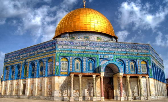 Dome-Of-The-Rock-Israel copy